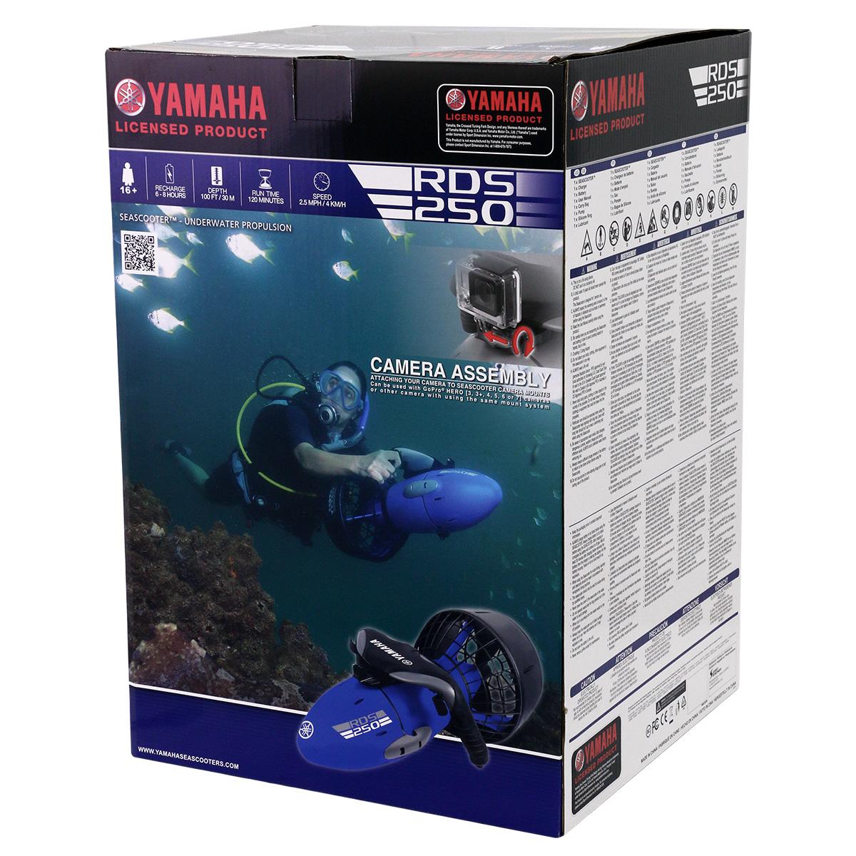 packaging yamaha rds250