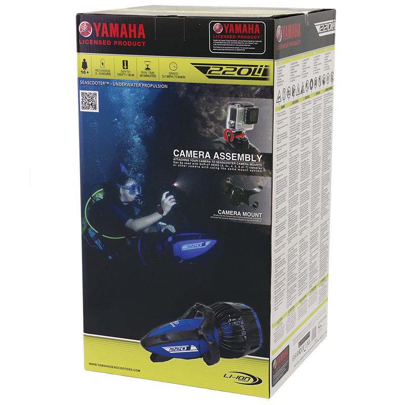 packaging seascooter yamaha 220li