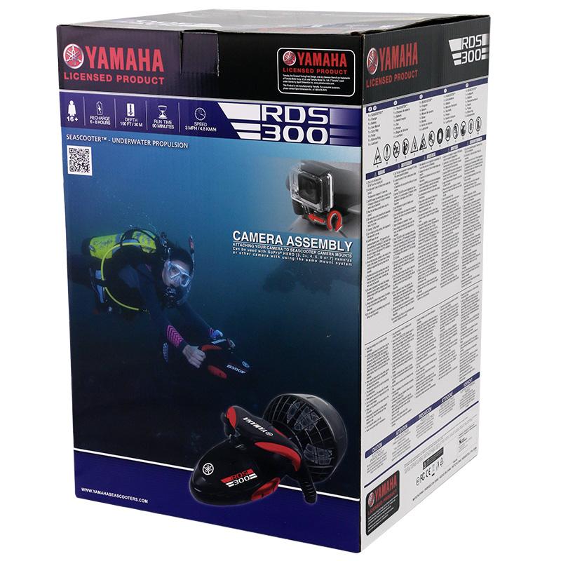 Colis scooter sous marin Yamaha RDS300